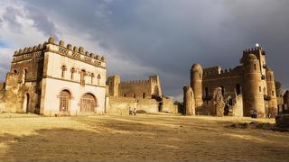 picture of  National Museum of Ethiopia
